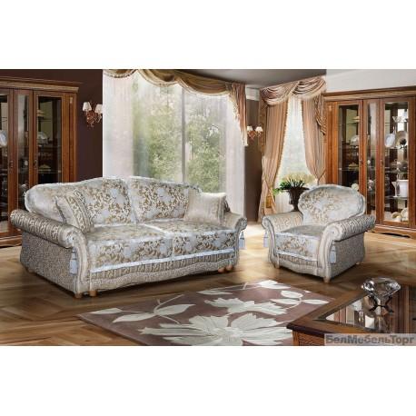 Набор мягкой мебели из ткани Латина