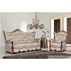 Набор мягкой мебели из ткани Патриция