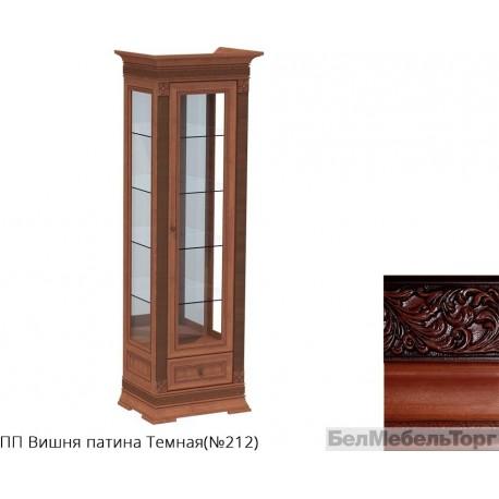 Шкаф-витрина «Патриция» ШВ1-60