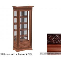 Шкаф-витрина «Патриция» ШВ1-80