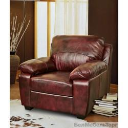 Кожаное кресло Питсбург