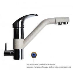 """Смеситель Polygran """"Дуо"""" с возможностью подключения фильтра питьевой воды"""