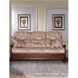 Трехместный тканевый диван Прадо