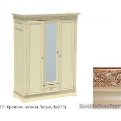 Шкаф для одежды «Патриция» ШО-150
