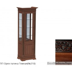 Шкаф-витрина «Патриция» ШВ2-60