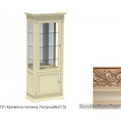 Шкаф-витрина «Патриция» ШВ2-80